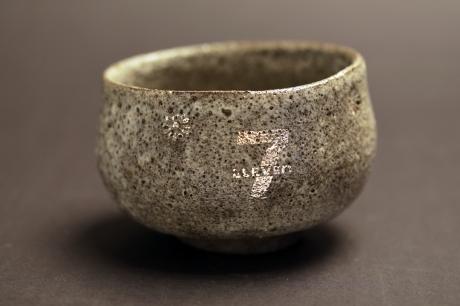 7-11 bowl KS__7052